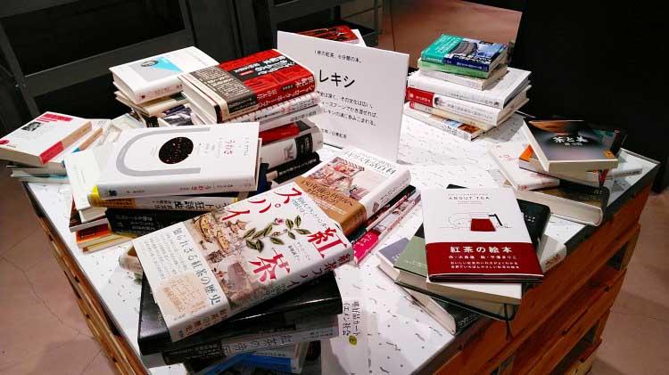 積んどくスタイル|本と出合うための本屋。「文喫 BUNKITSU」(六本木)