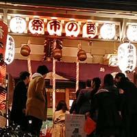 11月20日の「二の酉(にのとり)」は、「十番稲荷神社」 来年の自分の願いは何かな~ と考える日