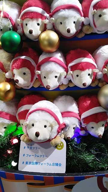2019年は、【ねずみのクリスマスツリー】かわいさNo.1の「干支ツリー」(東京国際フォーラム)