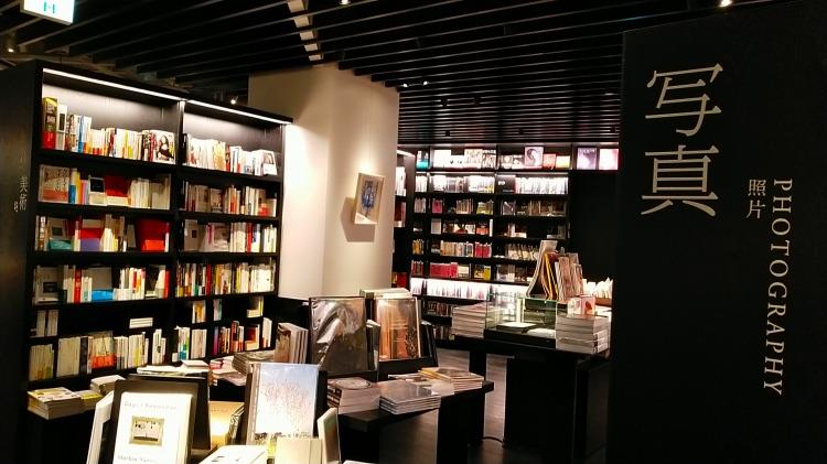 「六本木 蔦屋書店」リニューアルオープン:六本木ヒルズ