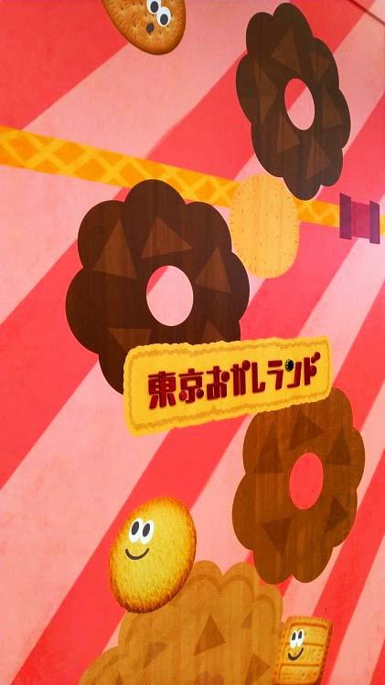 東京おかしランド「ぐりこ・や Kitchen」「森永のおかしなおかし屋さん」「カルビープラス」