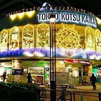 クリスマスじゃなくても「イルミネーション」でいっぱい。1月、2月も華やかな東京