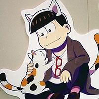衝撃のネコグッズ満載「ネコ展」(高島屋 新宿店)