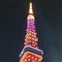 イベントはなかったけど、静かにハロウィンしてる東京タワーです