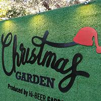冬なのに野外のビアガーデン…「クリスマスガーデン in 芝公園」
