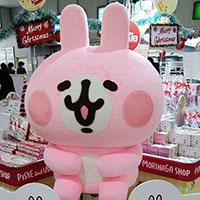 「田町駅」でカナヘイさんの『PISKE and USAGI×MORINAGA SHOP』ポップアップショップと遭遇